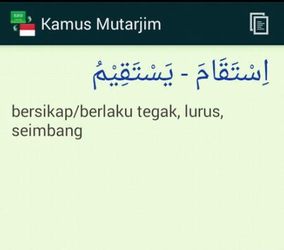 Kamus Arab Indonesia Mutarjim apk screenshot