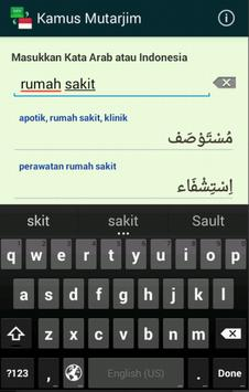 Kamus Arab Indonesia Mutarjim screenshot 3