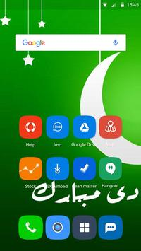 Pakistan Independence day - 14 August- Theme screenshot 1