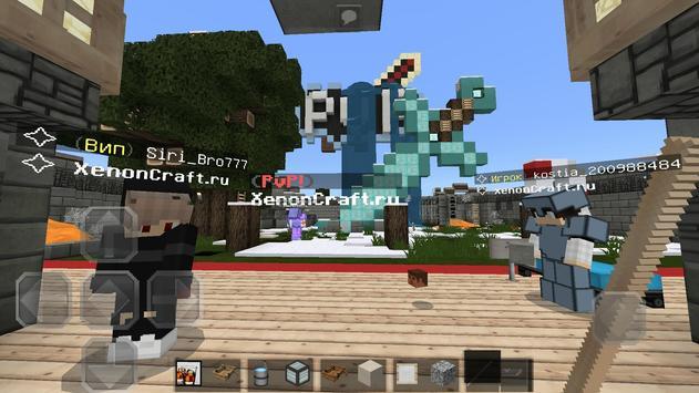 Сервер для Minecraft PE 1.8 screenshot 1