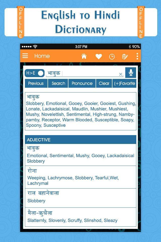 English To Hindi Dictionary : Translator/Converter for Android - APK