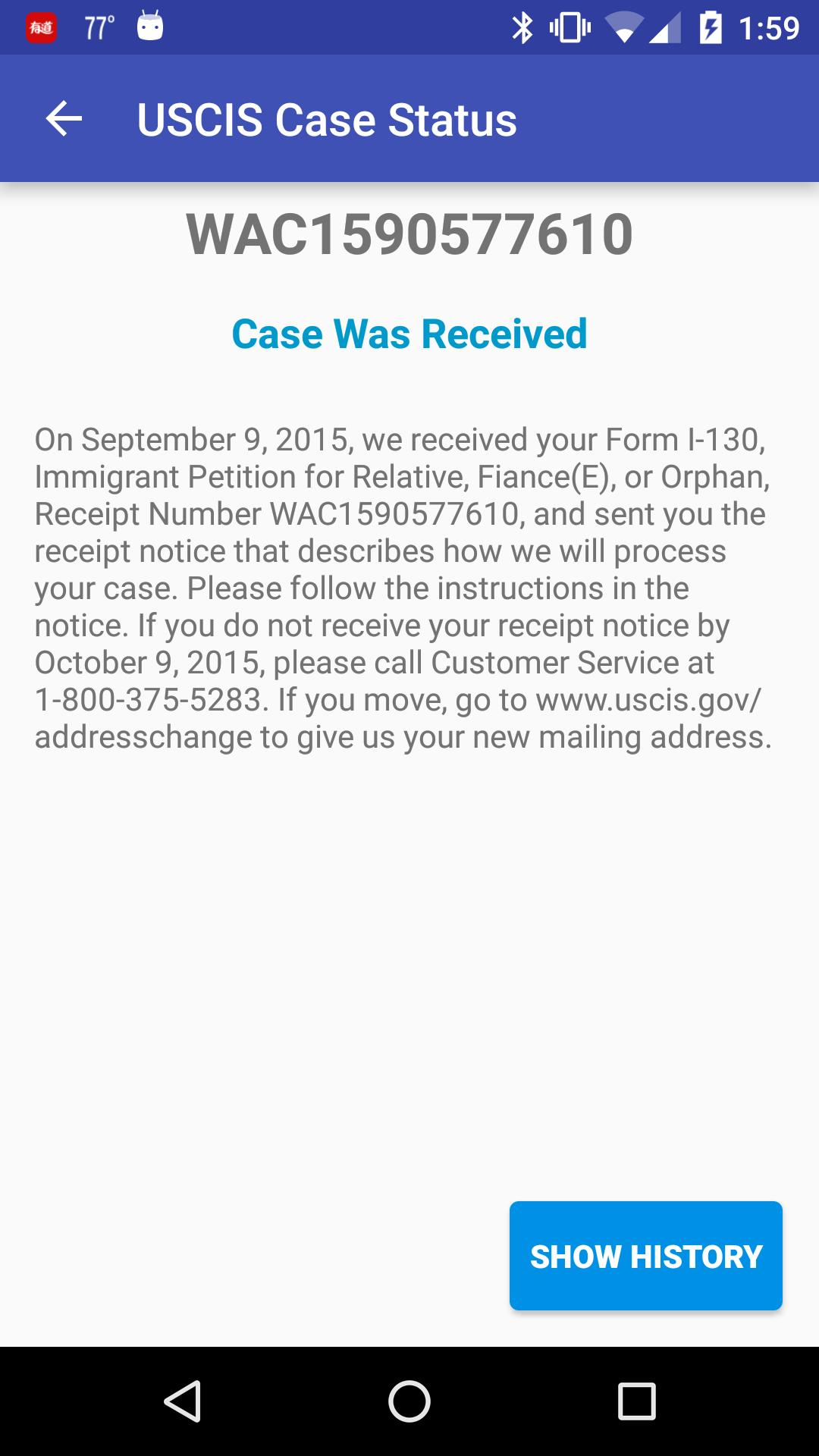 USCIS Case for Android - APK Download