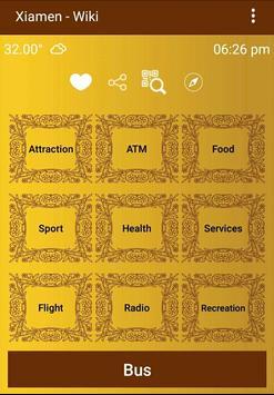 Xiamen - Wiki poster