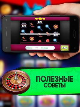 Клуб - Игровые автоматы и слоты poster
