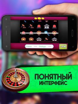 Клуб - Игровые автоматы и слоты screenshot 1