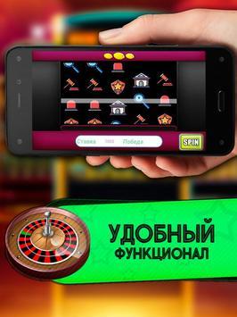 Клуб - Игровые автоматы и слоты screenshot 2