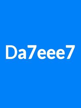 Da7eee7 apk screenshot