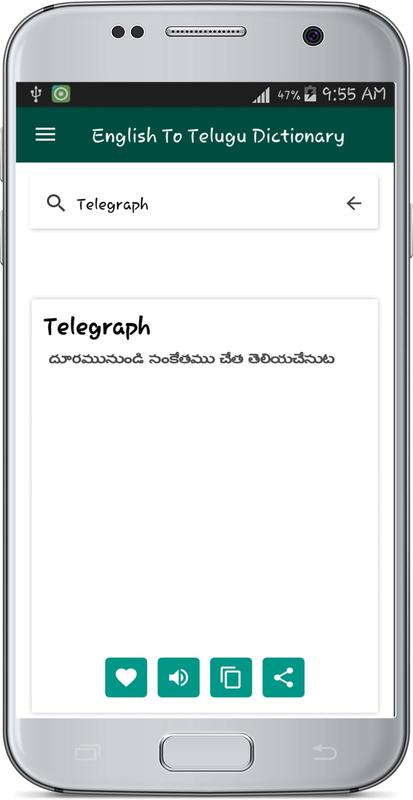 telugu to telugu dictionary pdf free download