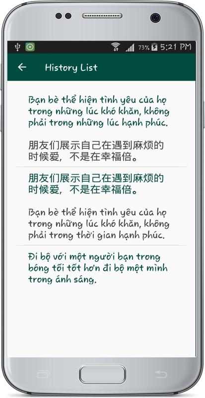 Khmer chinese translate apk download free books & reference app.