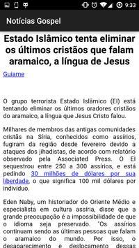 Notícias Gospel apk screenshot