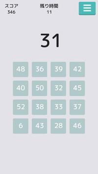 カウントアップ 無料人気の脳トレゲーム 戦略シミュレーション screenshot 1