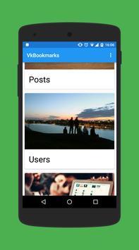 VkBookmarks apk screenshot