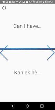 Learn English or Afrikaans Verbs, Vocab, & Grammar screenshot 1