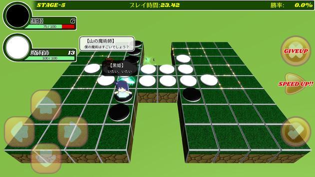 REVERSERS 体験版 screenshot 4