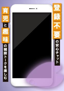 「イマハナ」 screenshot 1