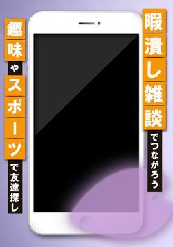 「イマハナ」 screenshot 2