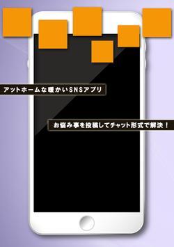 「イマハナ」 screenshot 3