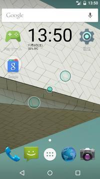 スマート時計ウィジェット screenshot 1