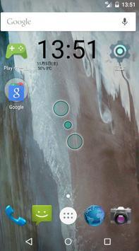 スマート時計ウィジェット screenshot 2