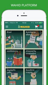Wahid poster
