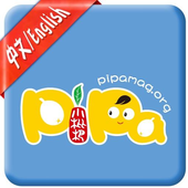 PiPa-Children Books icon