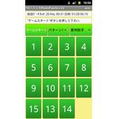 15パズル FifteenPuzzle v.02 icon