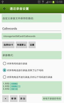 Call Earth screenshot 1