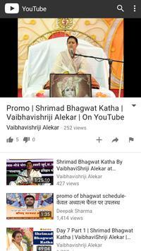 Katha by Vaibhavishriji Alekar screenshot 2
