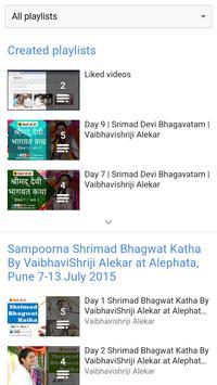Katha by Vaibhavishriji Alekar screenshot 3