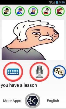speak robot sound apk screenshot
