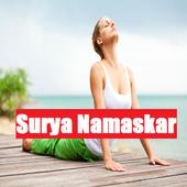 Surya Namaskar Yoga icon