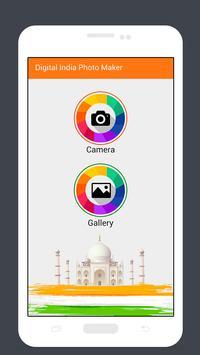 Digital India Photo Maker screenshot 5