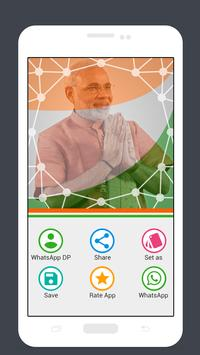 Digital India Photo Maker poster