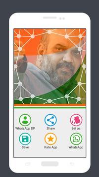 Digital India Photo Maker screenshot 1