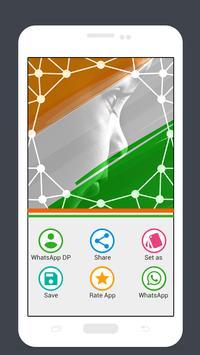 Digital India Photo Maker screenshot 2
