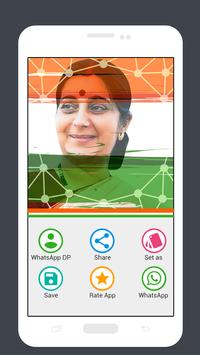 Digital India Photo Maker screenshot 3