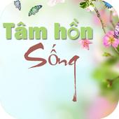 Tam Hon Song icon