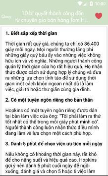 Tam Hon Song screenshot 2