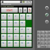 NumeralPuzzle icon