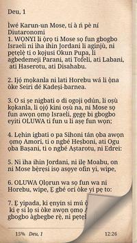 Yoruba Bible poster