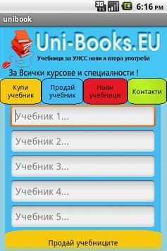 Unibooks Sofia university УНСС screenshot 2