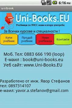 Unibooks Sofia university УНСС screenshot 3