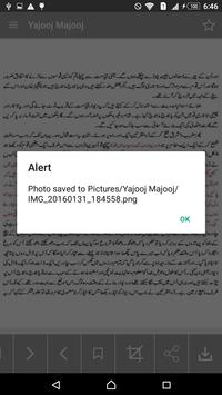 Yajooj Majooj apk screenshot