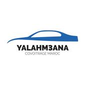Yalahm3ana -Covoiturage maroc icon