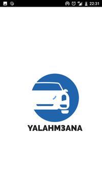 Yalahm3ana -Covoiturage maroc screenshot 1