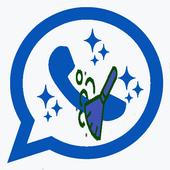 Cleaner-Whatsapp (New Version) icon