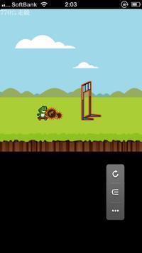 Attack on flog screenshot 2