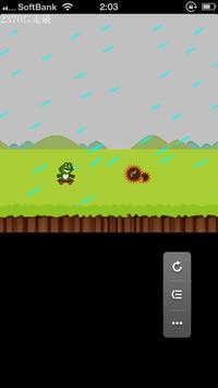 Attack on flog screenshot 3