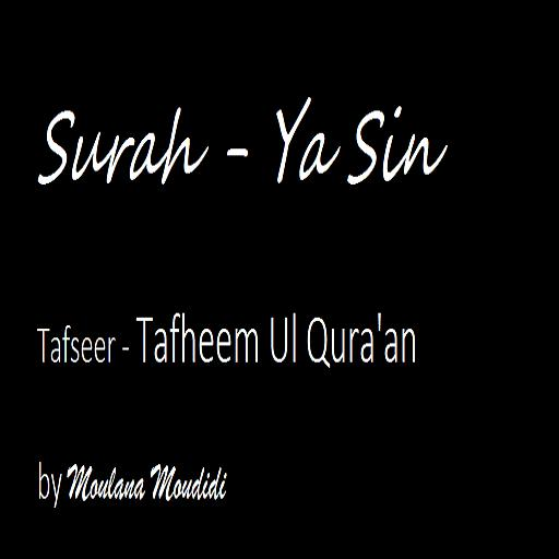 Surah Yasin - Tafseer poster