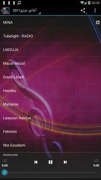 جديد أغاني الشاب الدوزي - 2017 - Douzi MINA screenshot 3